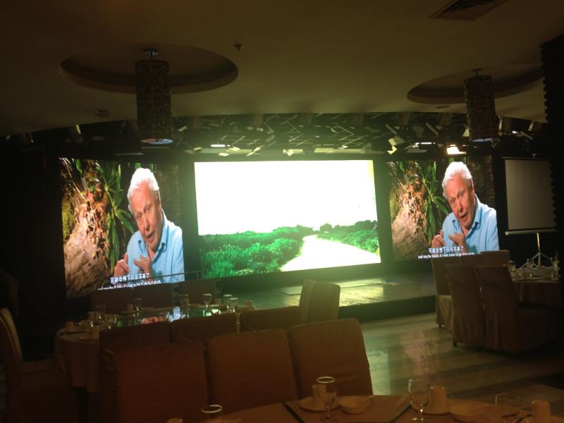 北京五星酒店显示屏