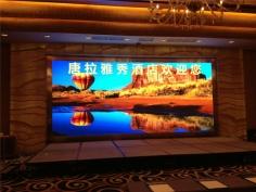 北京唐拉雅秀酒店P5全彩屏