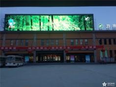 LED户外显示屏