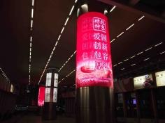 北京T3航站楼P5室内全彩圆柱屏110m2