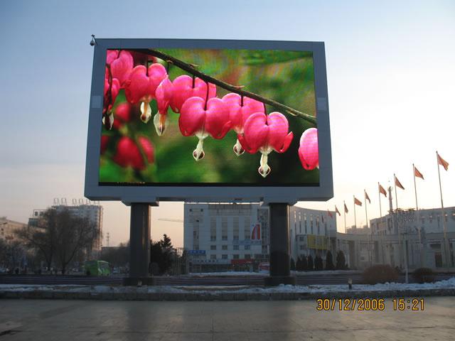 户外广场显示屏