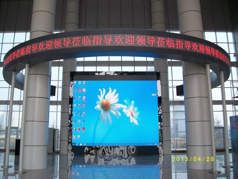 秦皇岛LED显示屏