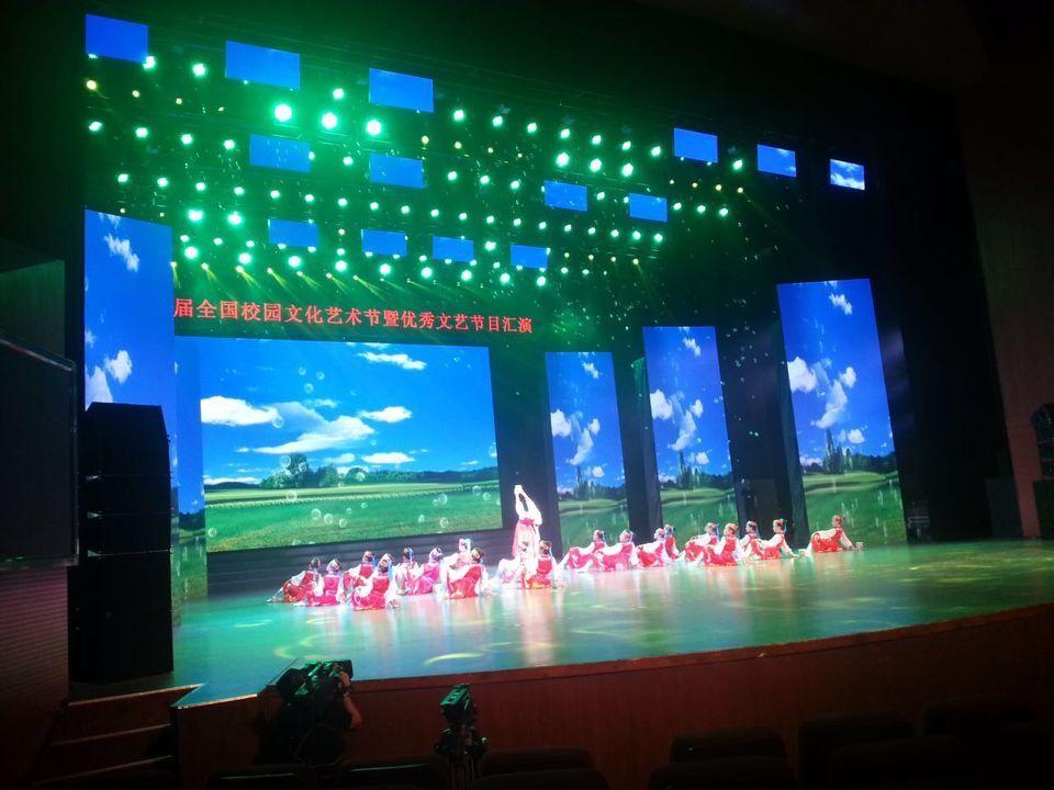 舞台演出LED显示屏