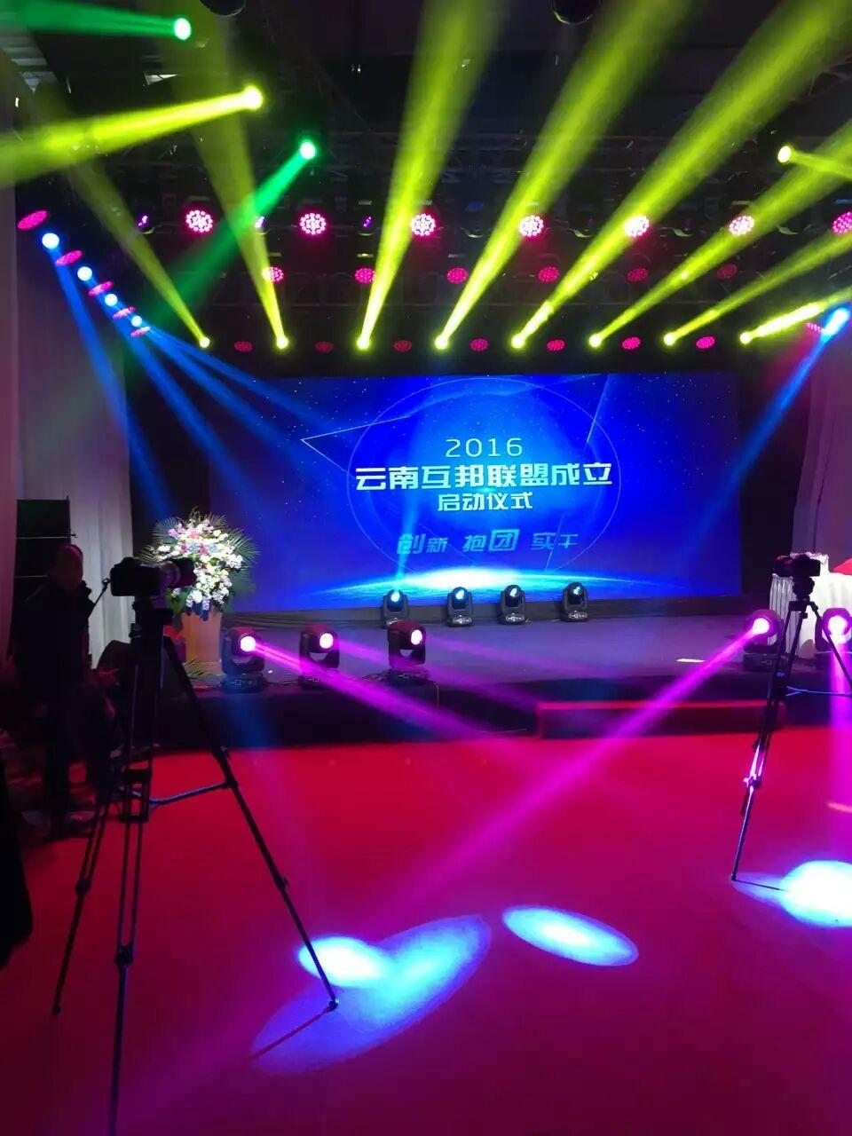 舞台灯光背景显示屏