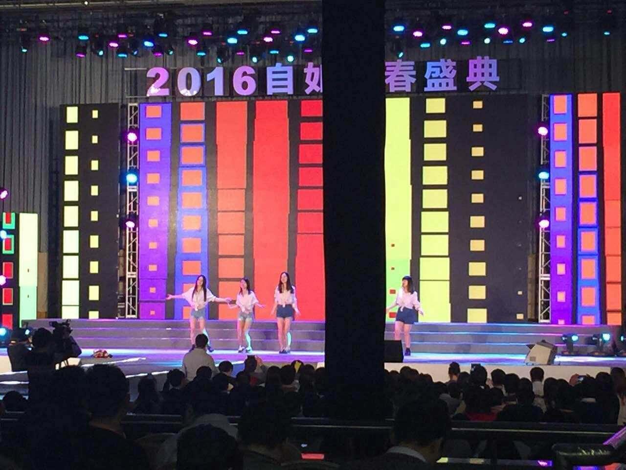 舞台背景LED显示屏