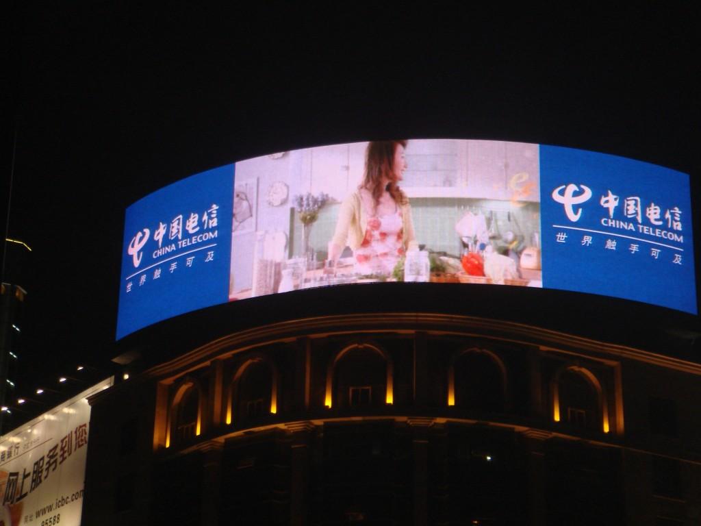 室外led广告屏