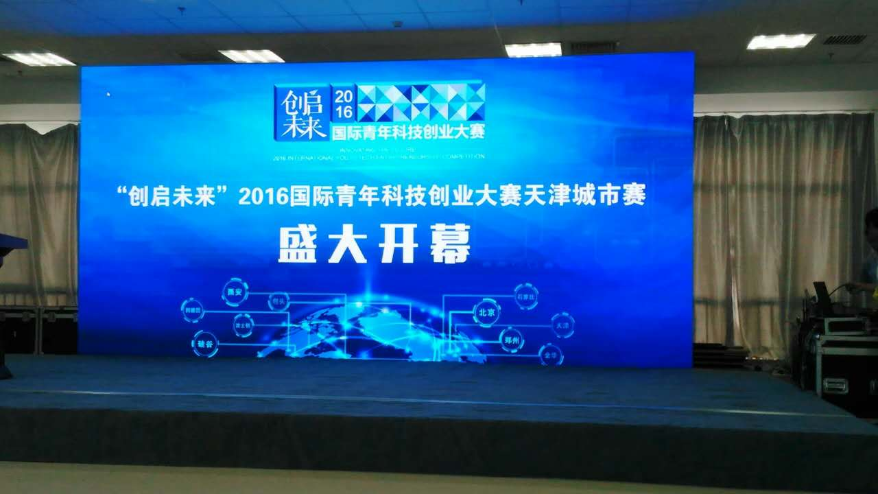北京led广告屏