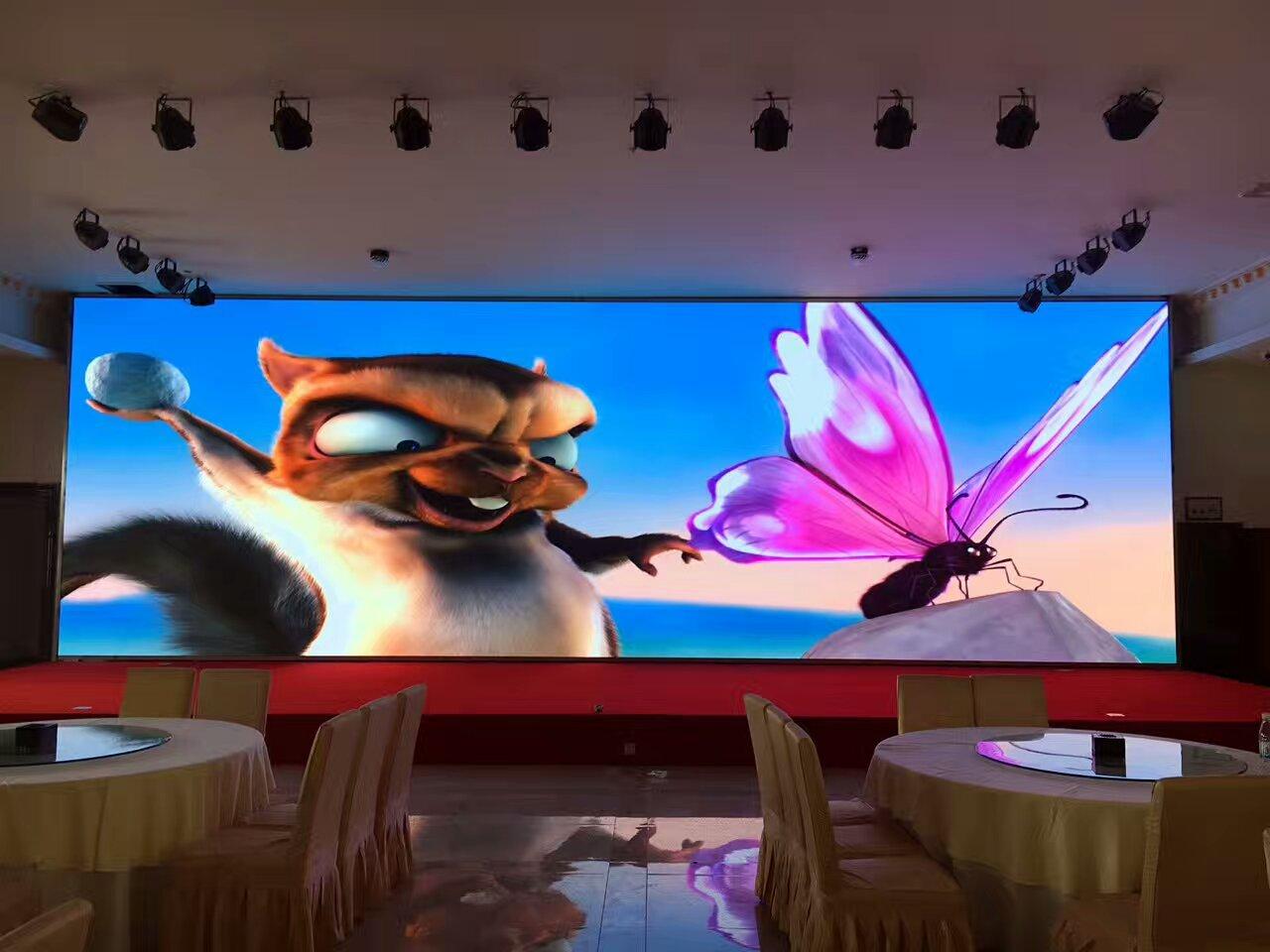 led全彩显示屏北京