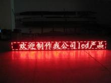 北京led电子显示屏维修
