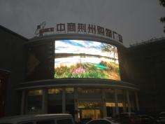 北京LED显示屏价格