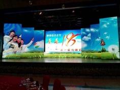 北京LED显示屏租赁价格