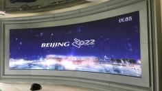 北京LED电子显示屏公司