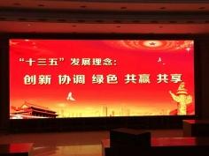 北京led显示屏