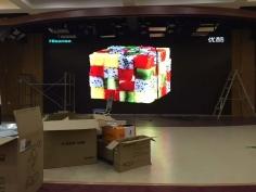 北京LED显示屏厂家批发