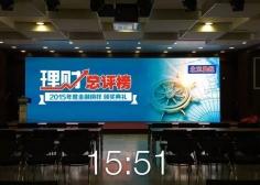 北京LED显示屏报价