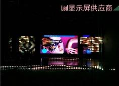 演播室舞台led显示屏