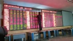 银行证券led显示屏