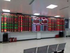 led银行利率显示屏