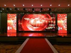 舞台炫彩led显示屏
