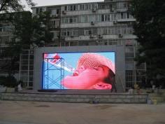 led显示屏北京