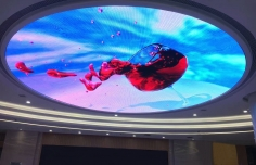 全彩led显示屏北京